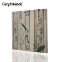 White wood deck a stylish designer wall clock original | wall clock | clock | fabric | design