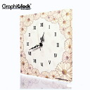 Flower Garden rabbit designer | wall clock | clock | clock | Homewares | fabric | clock | fashionable