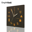 チャモック for chocolate brown designer | original | wall clock | clock | clock | Homewares | fabric | design | clock | fashionable | fashionable |