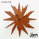 TAM WOOD CLOCK (tamwoodk rock) wooden modern wall clock design rich | designer | fashionable | clock | wall clock |