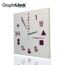 """チャモック' wall hanging fabric panels watch designer 