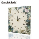Stylish designer wall clock Thicket-Little bird-original | wall clock | clock | Homewares | fabric | design | clock | fashionable |