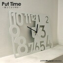 Put Time — leaning against the wall — original designer | wall clock | clock | clock | Homewares | steel | design | clock | fashionable | rich stylish design of steel modern wall clock]