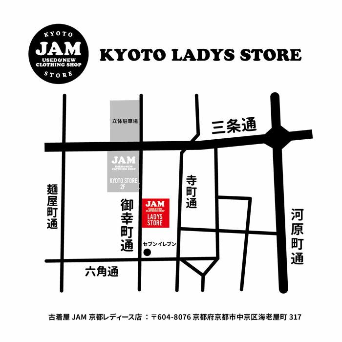 古着屋JAM京都レディース店地図