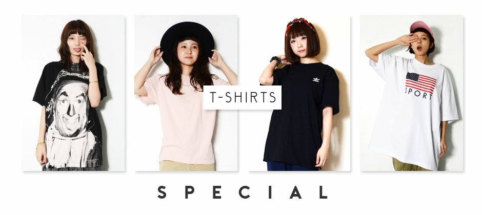 T-shirts Special JAM Presents