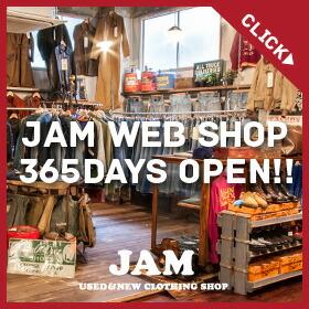 古着屋JAM公式サイト