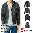 ■ leather remake leather jacket double single best hoodies and designs! Jacket leather jackets leather Jean mens # 13