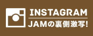 古着屋JAM インスタグラム