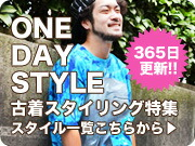 ONE DAY STYLE ���R�[�f�B�l�[�g