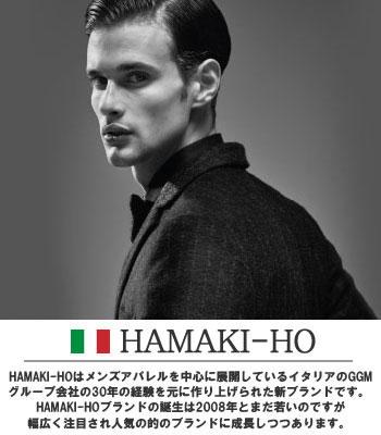 HAMAKI-HO