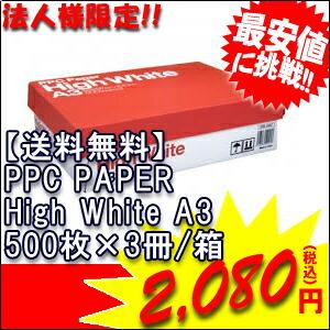 High White A3