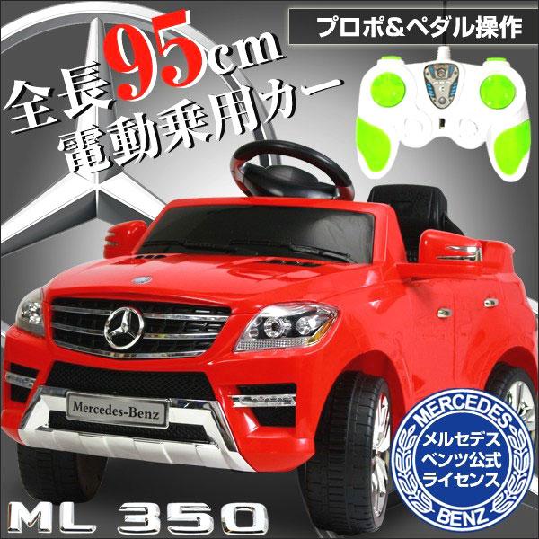 Mercedes benz for Mercedes benz m350