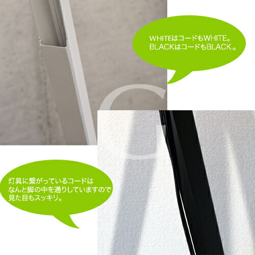 japanbridge  라쿠텐 일본: 플로어 스탠드   모던 인테리어 조명 ...