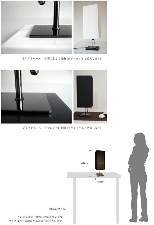 japanbridge  라쿠텐 일본: 스탠드 조명 디자인 조명 테이블 램프 ...