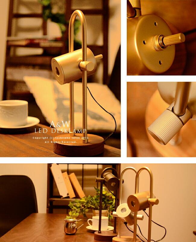 japanbridge  라쿠텐 일본: LED 데스크 라이트 알루미늄&우드 테이블 ...