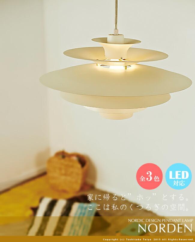japanbridge  라쿠텐 일본: 펜 던 트 조명 북구 LED 전구 대응 내츄럴 ...