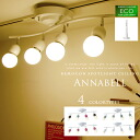 枝形吊灯天花板灯 LED 灯泡相容远端古董现代单调时尚黑白色甘地生