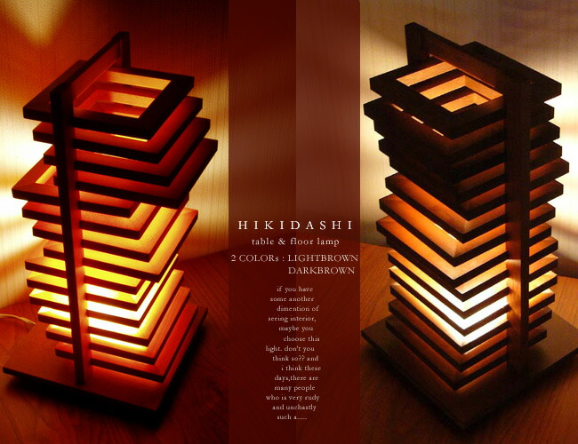 japanbridge  라쿠텐 일본: 2 색상 (라이트 브라운/다크 브라운 ...