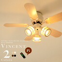 ceiling fan fan fan led light bulb for ycf 358 with remote control. Black Bedroom Furniture Sets. Home Design Ideas