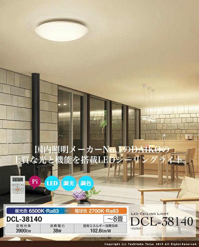 japanbridge  라쿠텐 일본: LED 천장 조명 리모컨이 딸린 천장 조명 ...