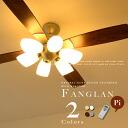 ceiling fan led light bulbs for popularity immensely ranking regular. Black Bedroom Furniture Sets. Home Design Ideas