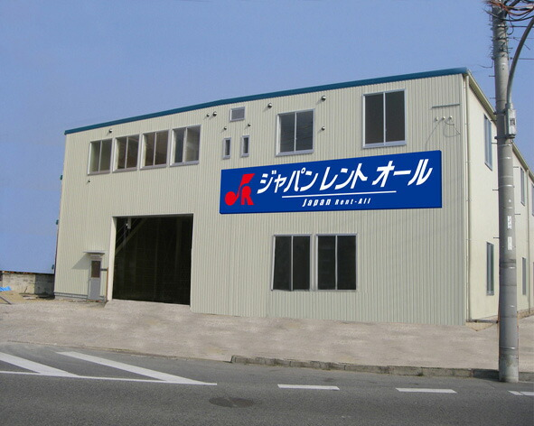 神戸 本社