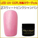 젤 네일 컬러 젤 LED UV 흡수 오프 5ml No.2 스위트 핑크 샴페인