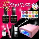 Gel nail Starter Kit UV light 36w set n5 fs3gm
