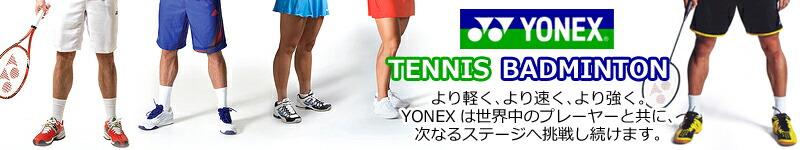 yone_his