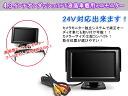 High quality 4.3 inch ■ mini-wide dash LCD