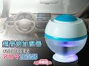 It supports 12V/24V car! USB mini-model supersonic wave-type in-vehicle humidifier desk humidifier dry prevention