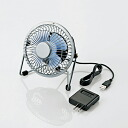 An outlet article! Two colors of USB electric fan desk black / silver choice of high quality