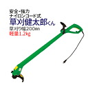 Extreme popularity! Convenience! Family use electric mowing machine ※ Kentaro Kusakari ※ nylon cord blade DK130322 QT6020 10P22Jul14
