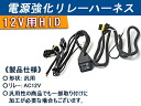 -Waterproof-only general purpose power supply stability, dedicated HID relay harness (H1, H3, H3c, H7, H8, H11, HB4, HB3)