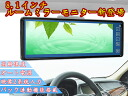 ★ top new 8.1 inch room mirror monitor touch-1 year warranty high definition big screen 05P13Dec14