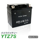 〓New article, 〓 motorcycle battery YTZ-7S ジェベル 250XC SJ45A of high quality