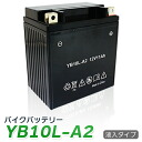-New: battery YB10L-A2 Z250FT Z250LTD Z650LTD YD125 3 NS 10P01Nov14