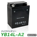 〓New 〓 battery YB14L-A2 CB14L-A2 CB750K GT750 ZII GSX1100S sword