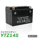 -New: battery YTZ14S CB1300SF SC40/SC54 ST1300 CTZ-14S