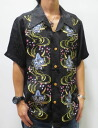 Hyakka ryoran 73523324 prajnaparamita silk Aloha shirt limited production point 05P21Sep12