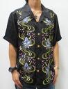 Hyakka ryoran 73523324 prajnaparamita silk Aloha shirt limited production point 05P21Sep12