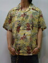 Emporium gds0013 Ryu kimono Lady short sleeve Aloha print limited production 05P25Jun 12 points