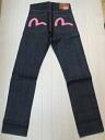 Pepsi Center EGD20002XKP of narrow straight カモメピンク paint No2No2000EVISU, evisu, Evisu, Ebisu jeans points