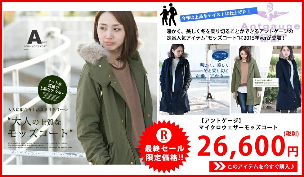 【Antgauge アントゲージ】異素材切替スタジャン AA409