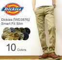 Dickies ( Dickies ) Lowrise Workpants Smart Fit Lowrise pants スマートフィットスリムワーク Slim Chino NEW STANDARD (new standard)