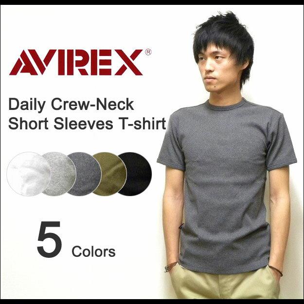 AVIREX(アヴィレックス) DAILY CREW-NECK T-SHIRT リブ素材クルーネック 半袖無地Tシャツ 伸縮デイリー生地 インナー アビレックス 【617352】