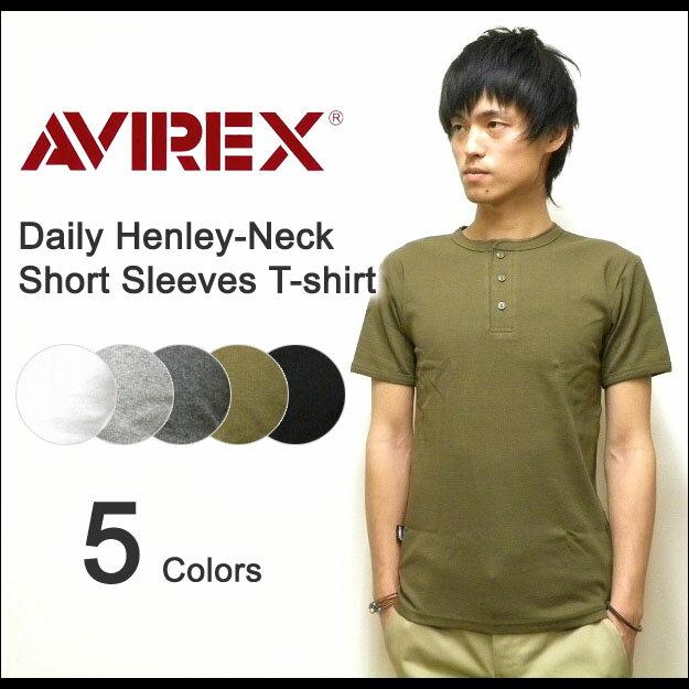 AVIREX(アヴィレックス) DAILY HENLEY-NECK T-SHIRT リブ素材ヘンリーネック 半袖無地Tシャツ 伸縮デイリー生地 インナー アビレックス 【618364】