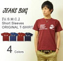 """U. S. M. C.' JEANSBUG ORIGINAL PRINT T-SHIRT オリジナルユーエスエムシー (marine) military print short sleeve T shirt USA Marines military"