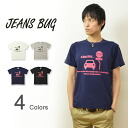 """STOP SIGN"" JEANSBUG ORIGINAL PRINT T-SHIRT オリジナルアメカジ print short sleeve T shirt stop route 89 American signs"