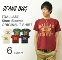 """DALLAS' JEANSBUG ORIGINAL PRINT T-SHIRT オリジナルアメカジ print short sleeve T shirts Dallas College"